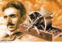 Tesla: Neraskidive veze čovjeka i zvijezda