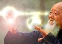 Mi smo čisto energetsko svjetlo u svojoj najljepšoj i inteligentnoj konfiguraciji