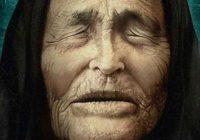 ŽENA KOJA JE ZNALA BAŠ SVE: Savjeti baba Vange za dug život i zdravlje