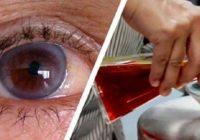 Pomoću samo JEDNOG SASTOJKA vaš vid će se poboljšati za 97%