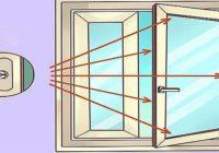 2 važne stvari koje vam majstori zaboravljaju reći prilikom ugradnje PVC prozora – Važno za zimu!