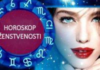Horoskop ženstvenosti: Škorpion – fatalna vještica, Jarac – moćna muza, Ribe – glumica kakve nema!
