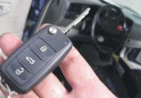 OVO SIGURNO NISTE ZNALI: Šta učiniti kada vam ključevi od auta ostanu zaključani u autu?!