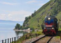 Ruski voz, avantura koja se pamti: Put dug 7 dana i noći, kroz 8 vremenskih zona! (FOTO) (VIDEO)
