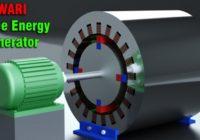 Bez obzira na prijetnje Zapada Indija neće sprječavati uvođenje Tewarijevog generatora besplatne energije